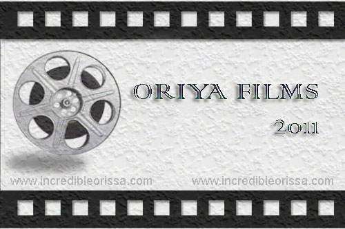 Oriya Films Released in Year 2011