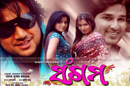 film sur sangam songs free