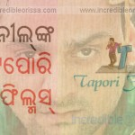 Tapori Films