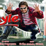 style oriya film