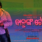 Balunga Toka Video Songs