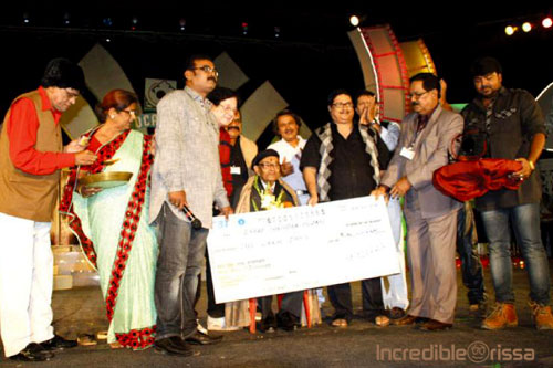 Cine Artist Association Orissa Award