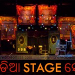 Oriya Stage Show Videos