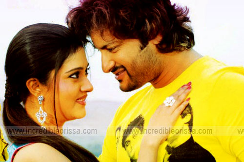 Something Something Oriya Film Mp3 Download