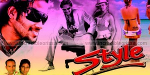 Style Oriya Film Songs