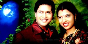 Oriya Actors Marriage Photo
