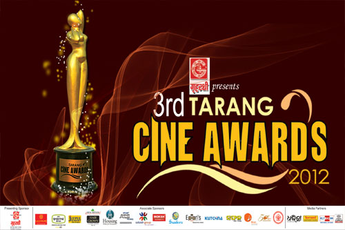 Tarang Cine Awards 2012