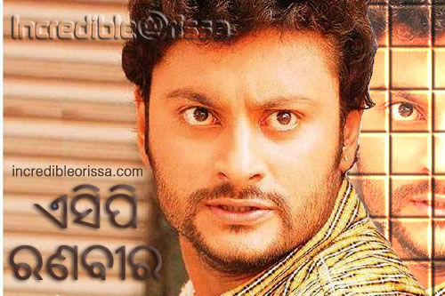 Anubhav Mohanty New Film ACP Ranbir
