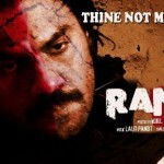 Rangdari Hindi Movie by Oriya Directors