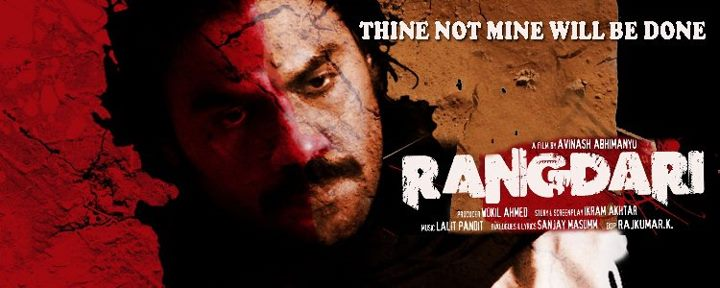 Rangdari Movie