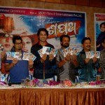Shapath Oriya Movie Songs Videos
