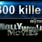 Hollywood Movies in Oriya