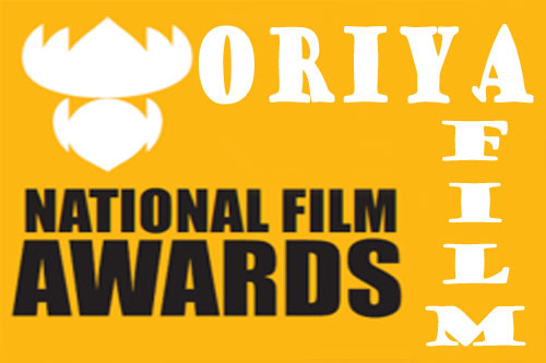 National Award Winning Oriya Films