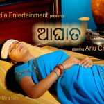 Aaghaat – New Film of Anu