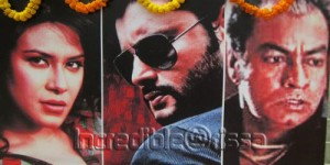 ACP Ranveer Oriya Movie Mahurat