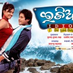 Idiot Oriya Movie Wallpapers