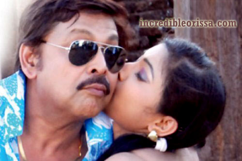 Mihir Das Kiss in Superstar