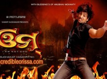 OM Oriya Movie