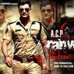 ACP Ranveer Exclusive First Trailer