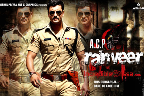 ACP Ranveer First Look