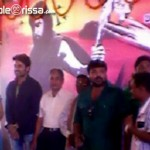 Oriya Movie Dharma Mahurat