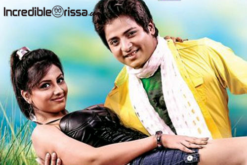Oriya Movie Idiot Songs