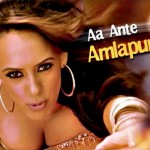 Aa Mane Anandapur in Hindi Now