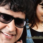 Jagu Autobala Film Wallpapers