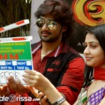 Om Oriya Movie Video