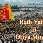 Rath Yatra in Oriya Movies