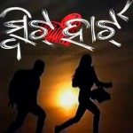 Sweetheart Oriya Movie First Look Video