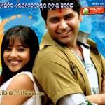 Jagu Autobala Oriya Film Video Songs