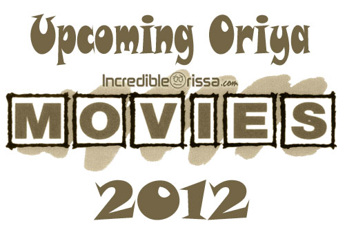 Upcoming Oriya Movies 2012