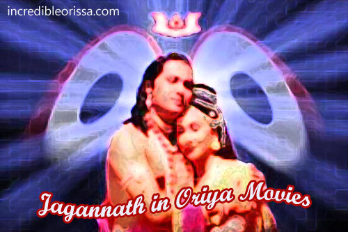 Sri Jagannatha in Oriya Movies