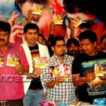 Jagu Autobala Music Released