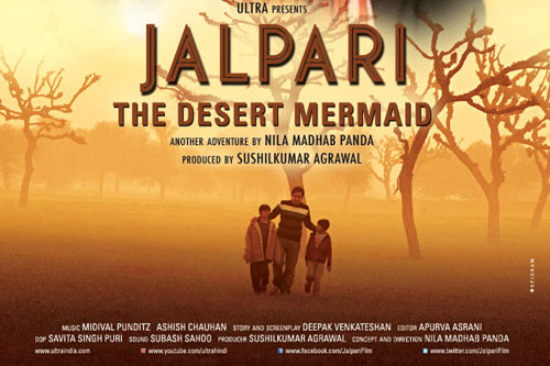 Jal Pari The Desert Mermaid