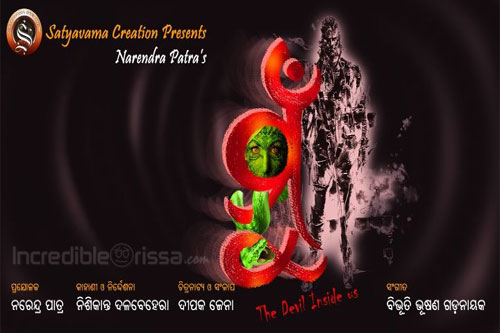 patra movie songs