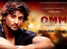 Om Odia Movie Video