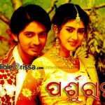 Arindam and Barsha in Parshuram