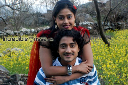 Superstar Oriya Movie Photo Gallery