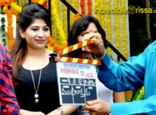 Madhulagna Das Telugu Movie Hyderabad to Vizag