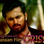 Malayalam Movie based on Orissa