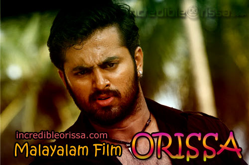 ORISSA Malayalam Movie Odisha
