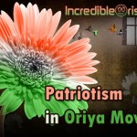 Patriotism in Oriya Movies