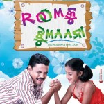 Rumku-Jhumana-odia-movie
