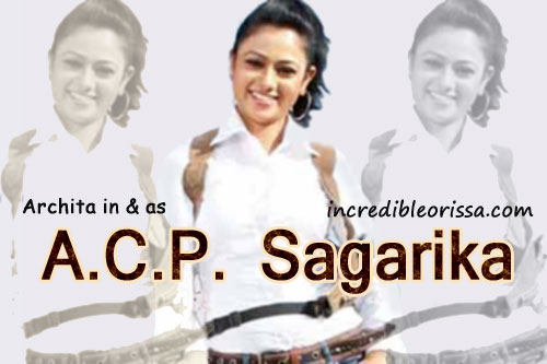 ACP Sagarika Oriya Movie