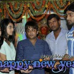Happy New Year New Oriya Movie