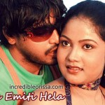 Love Emiti Hela new oriya movie