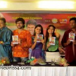 Om Sai Ram film music released