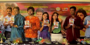 Om Sai Ram oriya film music released